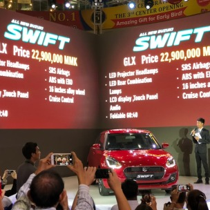 Suzuki All New Swift_4