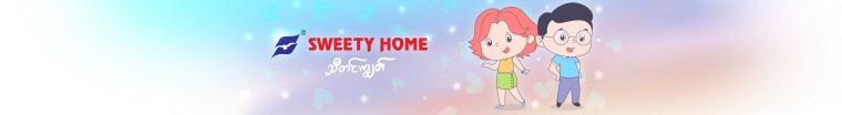 sweety home banner (1)