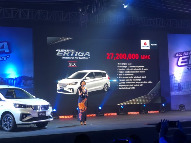 Price announcement of Suzuki Ertiga to Myanmar Market