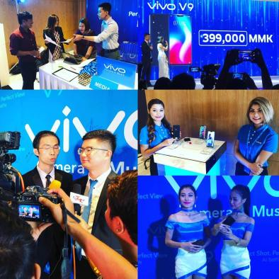 Vivo V9 Launching Event