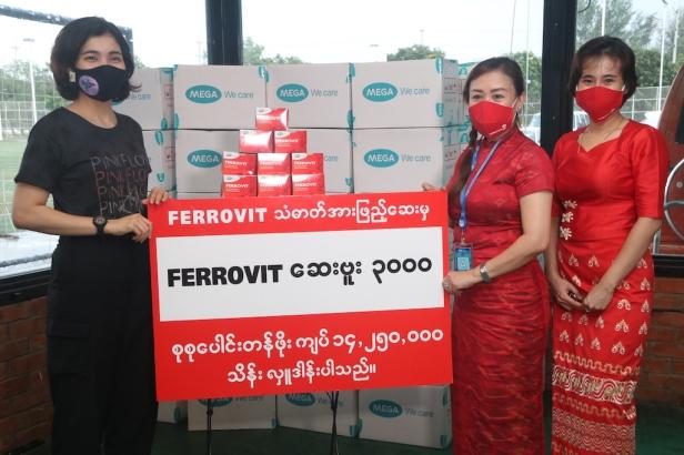 Ferrovit Donation to Khit Thit Foundation_3