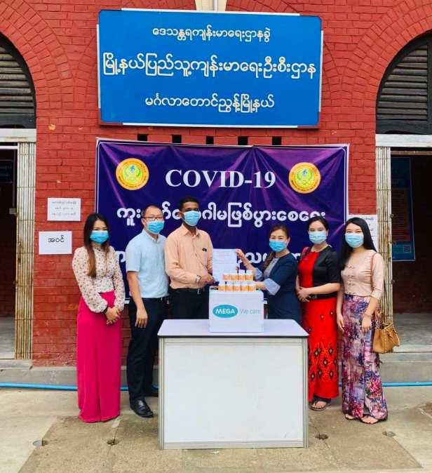 Nat C Donation at Yangon Fever Clinic_(ရန်ကုန်ဖျားနာလူနာများ ကုသမှုဗဟိုသို့ ပေးအပ်လှူဒါန်းစဉ်)